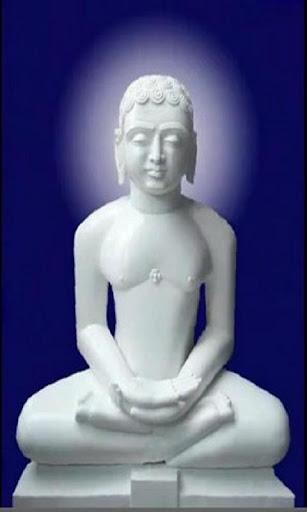 Jain Logas