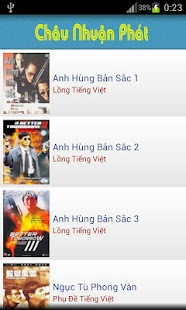 Film Chau Nhuan Phat - screenshot thumbnail