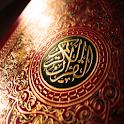 40 Hadits Keutamaan Al-Qur'an icon