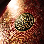 40 Hadits Keutamaan Al-Qur'an