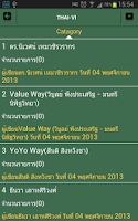 Screenshot of THAI-VI