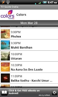 TV Guide India - screenshot thumbnail