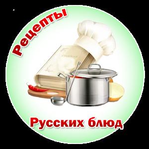 Икорное масло из красной икры рецепт приготовления