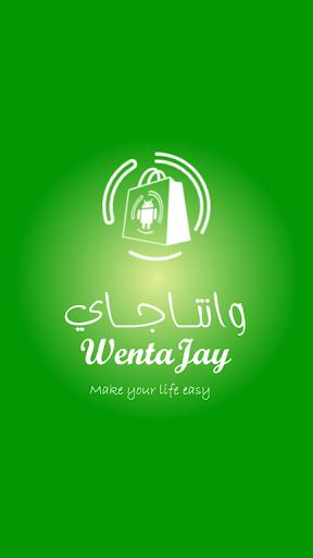 WentaJay