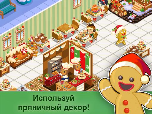 История ресторана: Рождество для планшетов на Android