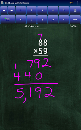 Blackboard Math™ Free Demo