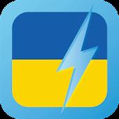 Learn Ukrainian WordPower
