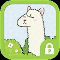 Lonely Mr Alpaca Protector icon