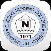 조선간호대학교 도서관
