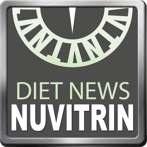 Nuvitrin (뉴비트린)