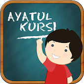 Learn Ayatul Kursi - By Word