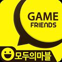 게임친구 for 모두의마블 (친구찾기/친구추가) icon