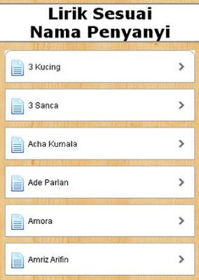 Dangdut Dan Liriknya - screenshot