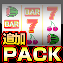 機種追加PACK モンキーターン(Mr.判蔵EX用) logo