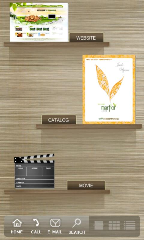 Marflor Catalogue - screenshot