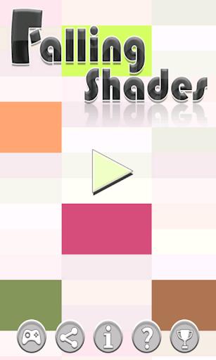 フォーリング色合い - 素晴らしいパズル