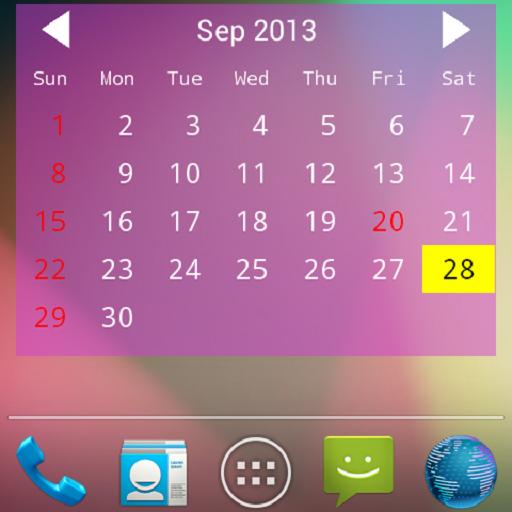 HK Holiday Calendar 2017 工具 App LOGO-硬是要APP