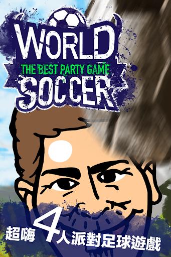 【免費棋類遊戲App】2014 世界杯大亂鬥 - 完整版-APP點子