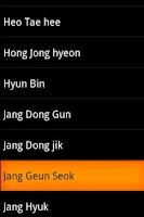 Screenshot of Kpop Dictionary RED