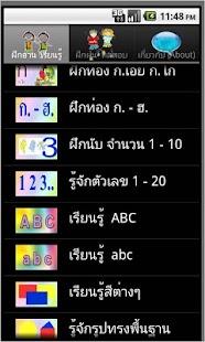 ThaiKids พัฒนาทักษะเด็กไทย- screenshot thumbnail