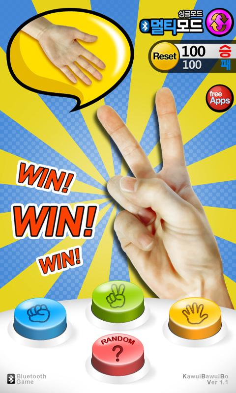 rock-paper-scissors Game- screenshot