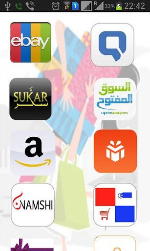 Smart Online Shopping
