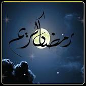 Ramadan starts moon Animation