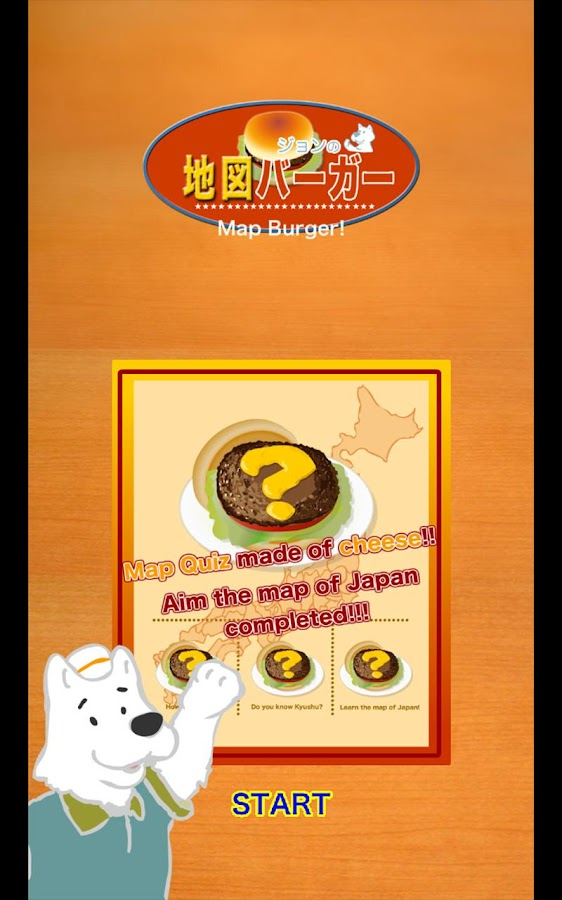Map Burger Japan[Free]- screenshot