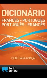 Dicionário Francês-Português- screenshot thumbnail