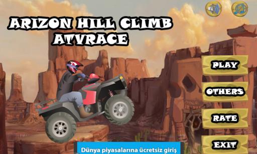 亚利桑那州ATV爬坡赛