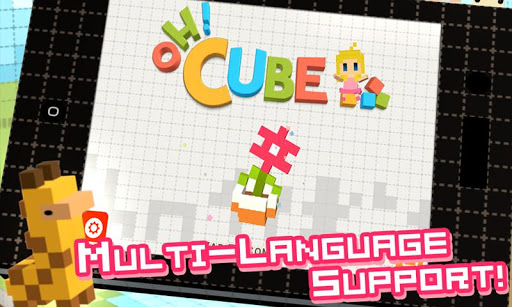 Oh! Cube