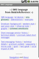 Screenshot of Short Text Messages Language