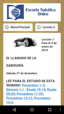Escuela Sabática Online - screenshot