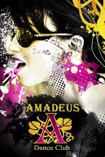 Amadeus Eschwege- screenshot thumbnail