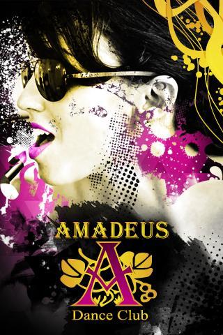 Amadeus Eschwege- screenshot