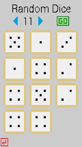 玩工具App Really Random免費 APP試玩