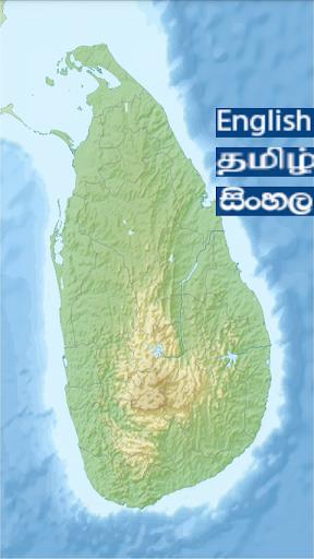 Srilankan gov webportal