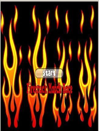 消防車無料ゲーム