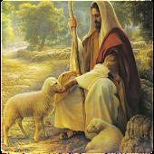الانجيل المسموع