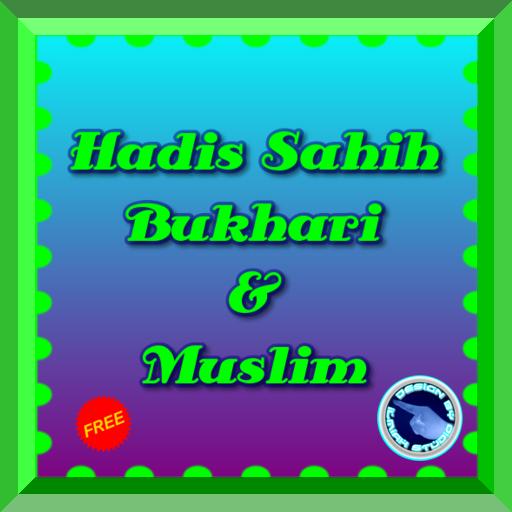 Hadis Sahih.. file APK for Gaming PC/PS3/PS4 Smart TV