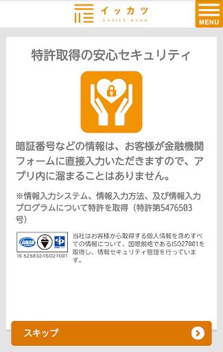 玩財經App 一括アプリ免費 APP試玩