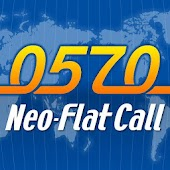 Neo無料国際電話F