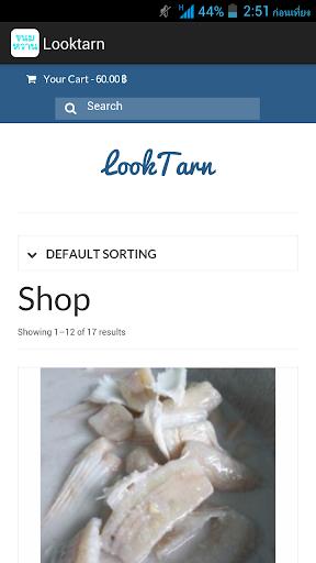 Looktarn