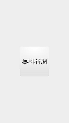 価格.com - OfficeSuite Pro + PDF MobiSystems Androidアプリ情報