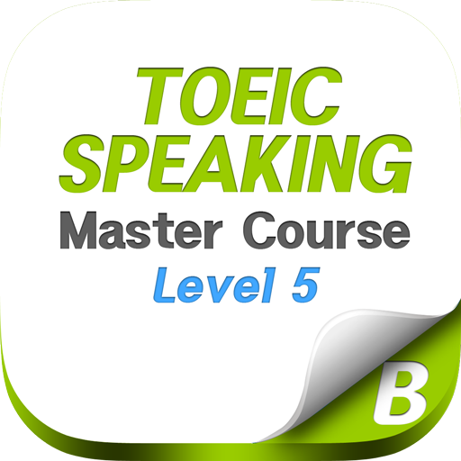 T/S Level 5 Master Course