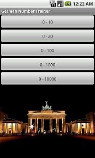 德國數師免費