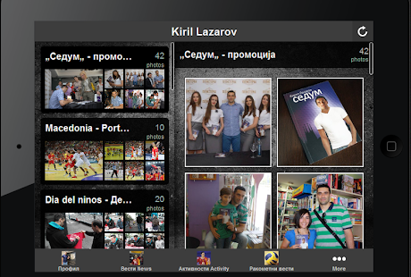 Kiril Lazarov- screenshot thumbnail