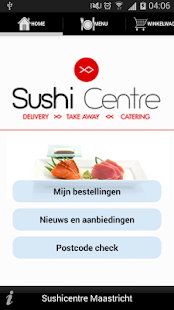 Sushi Centre- screenshot thumbnail