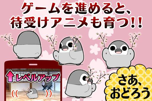 ぺそぎん桜踊り 放置育成ゲーム無料ライブ壁紙