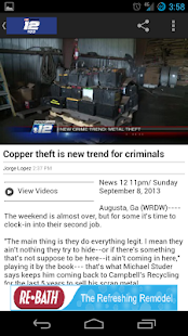 WRDW News 12 - screenshot thumbnail